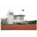 厦门市外国语学校