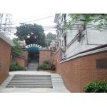 广州市越秀区二中应元学校(二中应元)