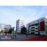贵阳市第十八中学(贵阳十八中)
