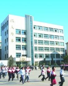 贵阳市第十七中学(贵阳十七中)相册