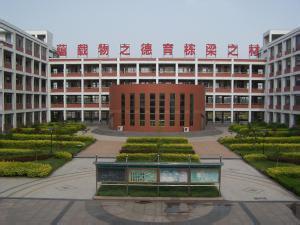 郑州市第十九中学(郑州十九中)相册