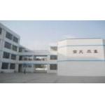 南京市求真中学(南京一中分校)照片