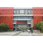 扬州中学树人学校