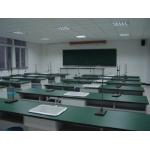 杭州市采荷实验学校
