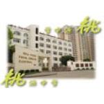 深圳市桃源中学