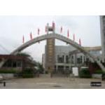 深圳市龙城初级中学