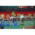 深圳市坪山实验学校