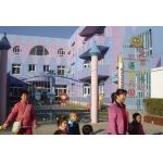大连小牛津双语幼儿园―青云林海园