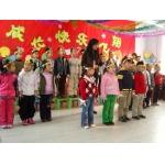 鞍钢生活服务公司第九幼儿园