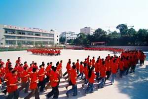 重庆市机械高级技工学校相册