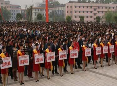 重庆工商学校相册