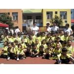 青岛市城阳区实验幼儿园
