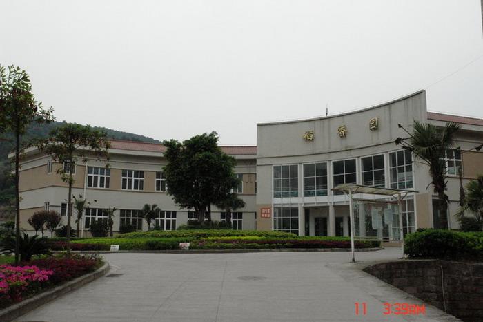 重庆女子职业高级中学相册