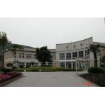 重庆女子职业高级中学