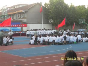 潍坊文华国际学校相册