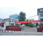 潍坊市奎文区实验小学