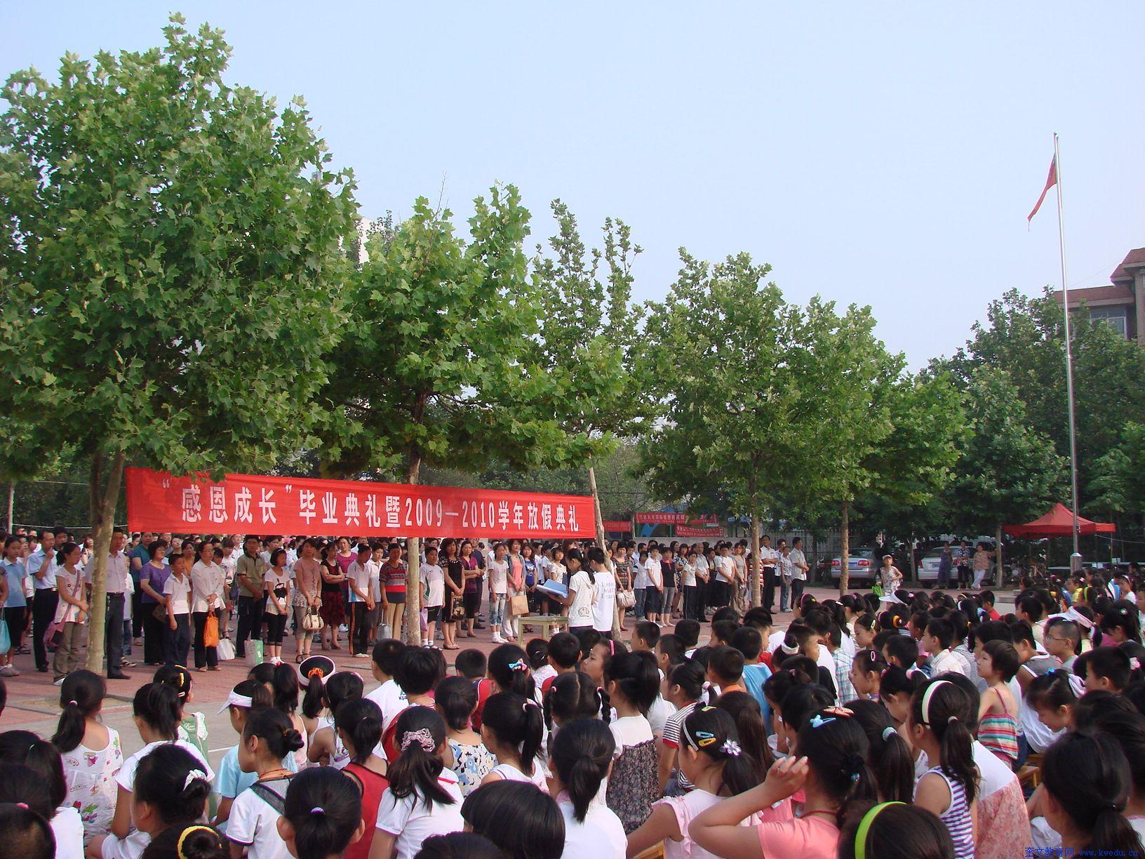 潍坊市奎文区早春园小学相册