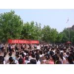 潍坊市奎文区早春园小学