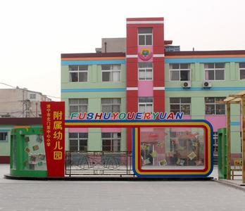 济宁市北门里中心小学相册