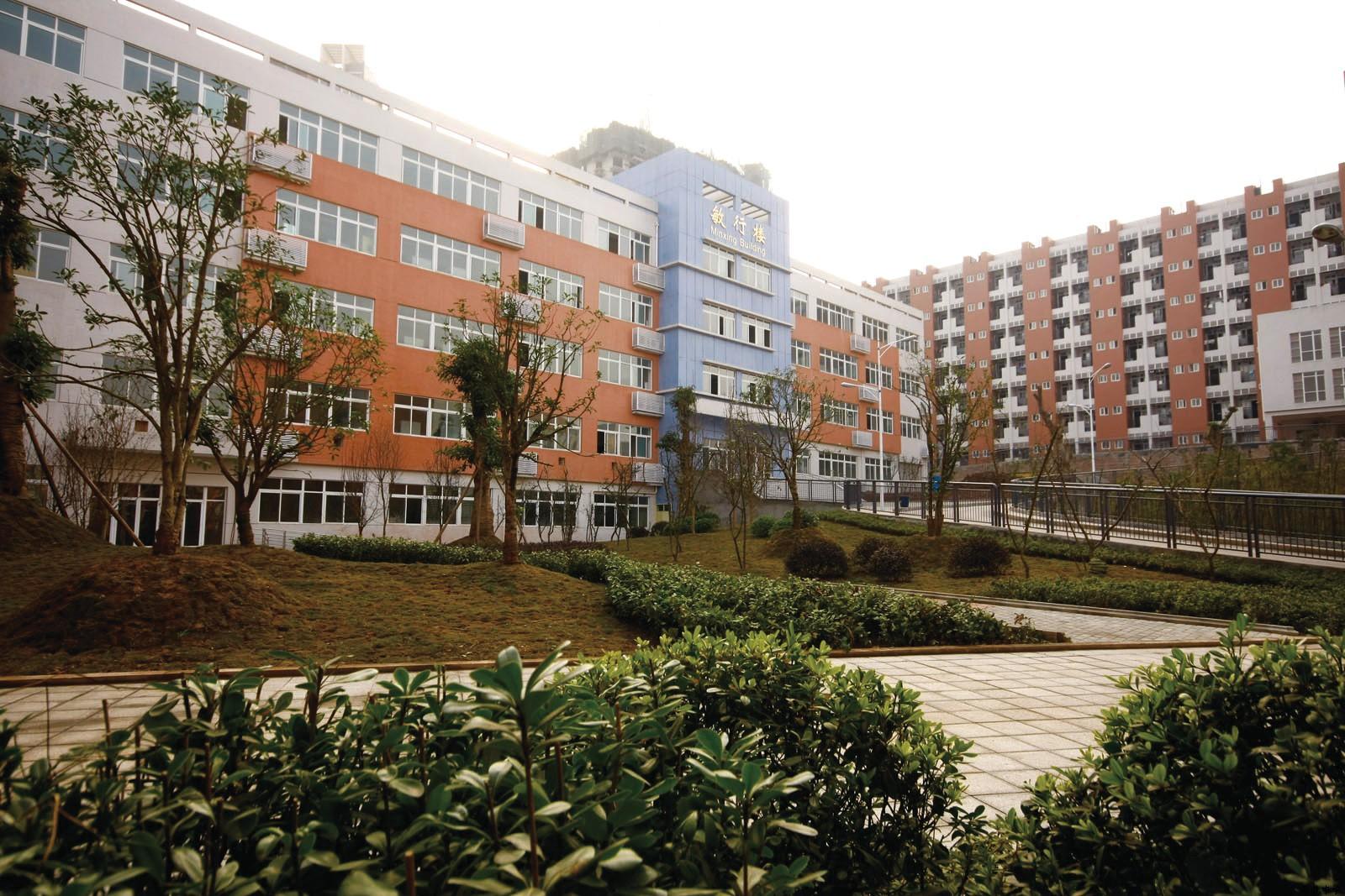 重庆市渝北中学相册