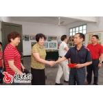 苍南县龙港聋哑(培智)学校