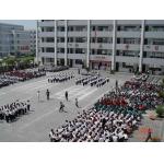 丰县创新外国语学校