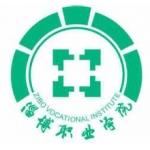 淄博科技职业学 院
