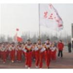 徐州市第三十三中学(徐州市铁路第三中学)