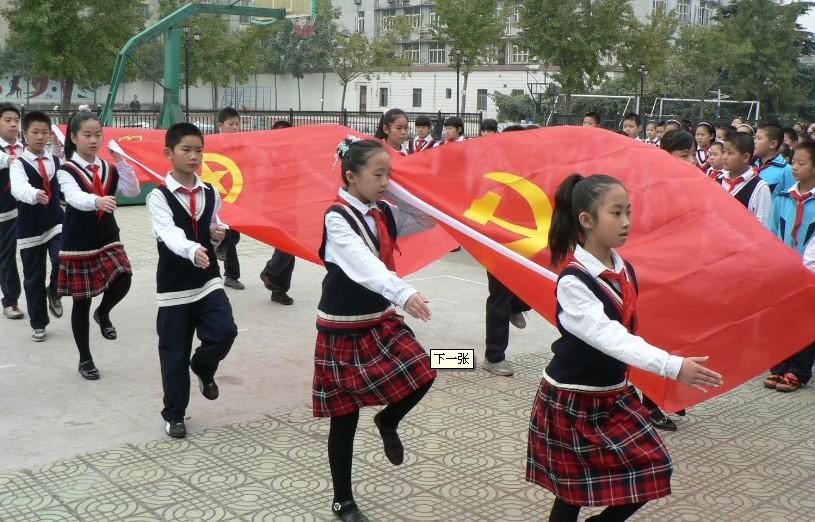 徐州市云兴小学相册