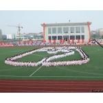 淄博市桓台县实验学校(初中部)
