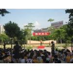 东莞市万江艺林小学