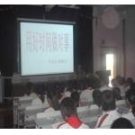 上海市嘉一联合中学