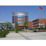 哈尔滨市第三中学(哈三中)