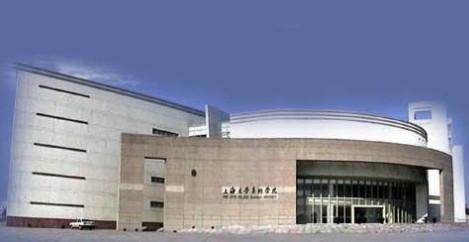 上海大学美术学院中专部相册