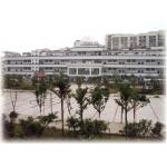 重庆市丰都中学