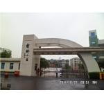 重庆市沙坪坝区新桥小学