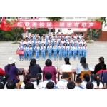 武汉市新洲区邾城街中心小学