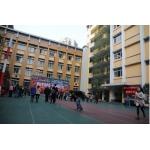 重庆市渝中区第二实验小学(中华路小学)