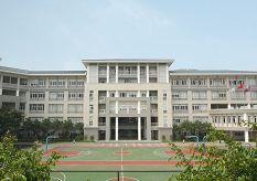东莞市南开实验学校相册