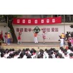 广州市满族小学