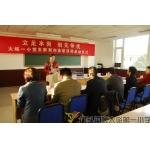 北京市门头沟区大峪第一小学(大峪一小)