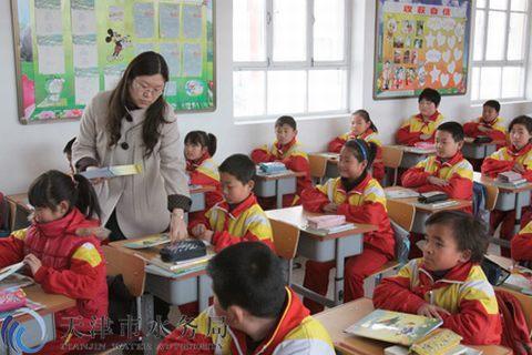 天津市穿芳峪乡果香峪中心小学相册