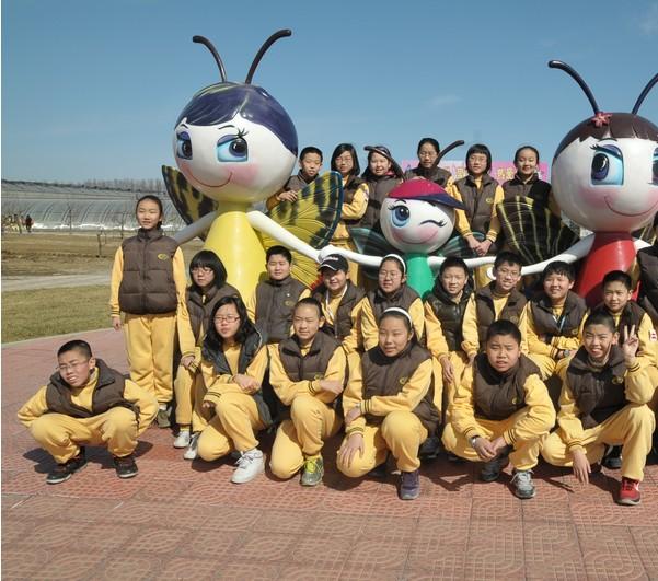 北京第二实验小学怡海分校相册