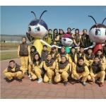 北京第二实验小学怡海分校