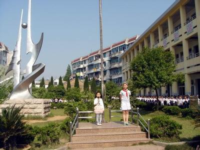 北京市建华实验学校小学部相册
