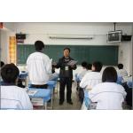 沈阳市绿岛学校(初中部)