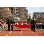 北京市海淀区第二实验小学