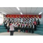 北京市通州区运河小学