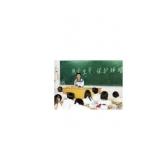 广州市白云区金源小学