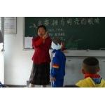 北京市大兴区瀛海第二中心小学